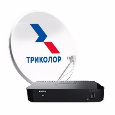 Комплект для приёма «Триколор ТВ» с двухтюнерным приёмником фото 0
